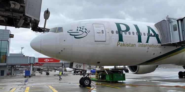 Pakistanlılar İstanbul'dan PIA ile tahliye edildi