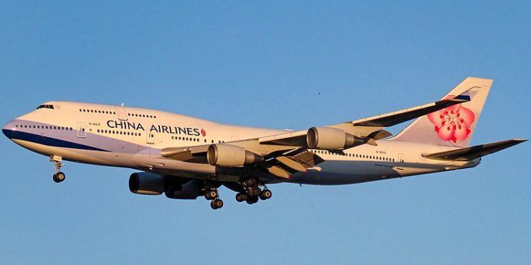 Bayrak taşıyıcı son 747'sine veda uçuşu düzenledi